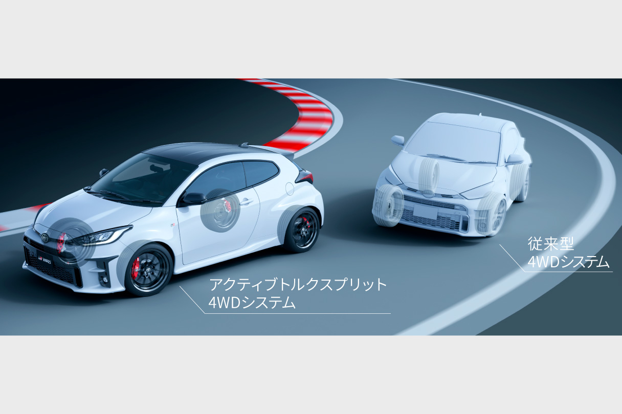 gryaris_feature_img05